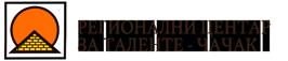 Регионални центар за таленте Чачак